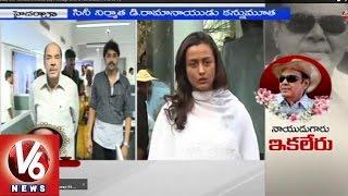 Mahesh Babu wife Namrata Shirodkar pays homage to Dr D Ramanaidu (18-02-2015)