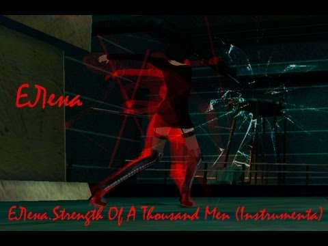ЕЛена.strength Of A Thousand Men (instrumenta) video