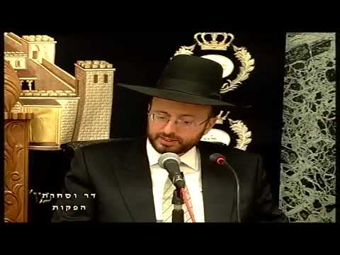"""הרב המקדים הרה""""ג הרב  דוד פרץ שליט""""א - מוצ""""ש קרח תשע""""ח"""