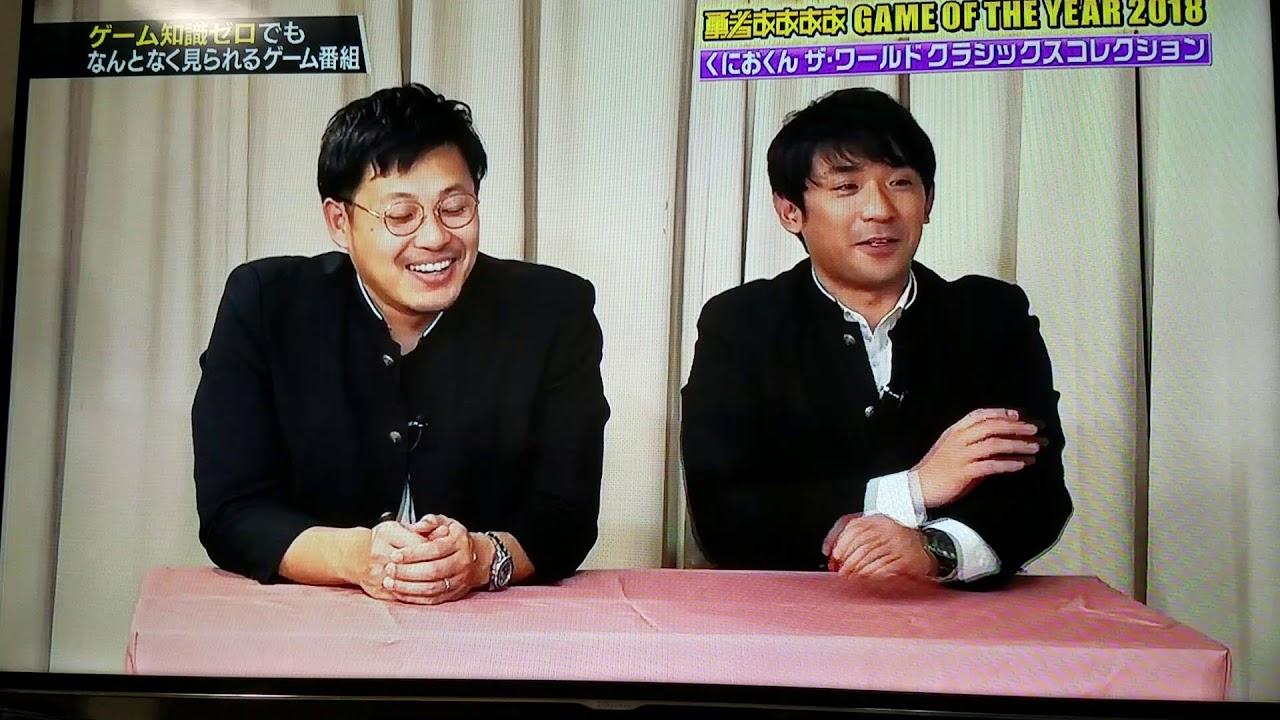 野田クリスタルの画像 p1_37