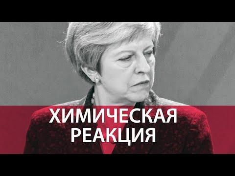 Последнее британское предупреждение | ЧАС ОЛЕВСКОГО | 13.03.18