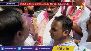 TRS Leaders War of Words in Presence of Minister Talasani Srinivas Yadav at Membership Program