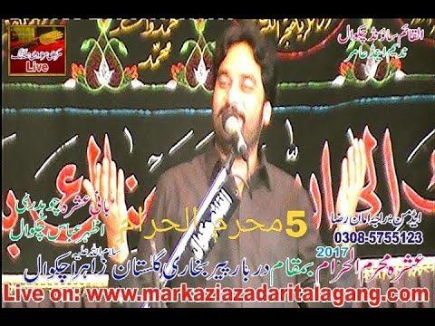 Live ashra 5th Muharram zakir waseem abbas baloch chakwal 2017