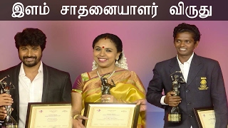 fought for young people to dedicate my award -Sivakarthikeyan