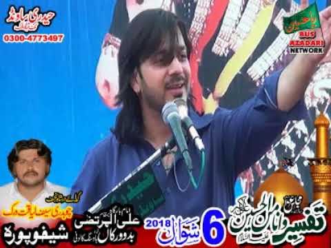 Zakir Syed haider Rizv majis 6 shawal 2018 bado virka SKP