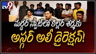 Seven convicts paraded before media by Nalgonda SP Ranganath