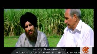 Pure Punjabi - Khushiyaan - upcoming punjabi movie official trailer Feat Deep Dhillon - cinemapunjabi.com