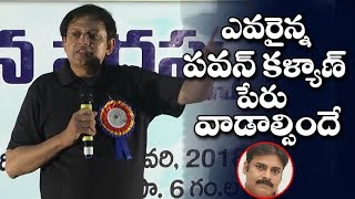 Bigg Boss 2 Contestant Babu Gogineni about Pawan Kalyan Movies | Babu Gogineni Motivational Speech
