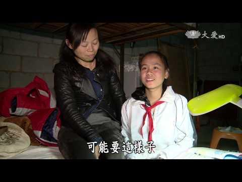 台灣-彩繪人文地圖-20150222 四姊妹
