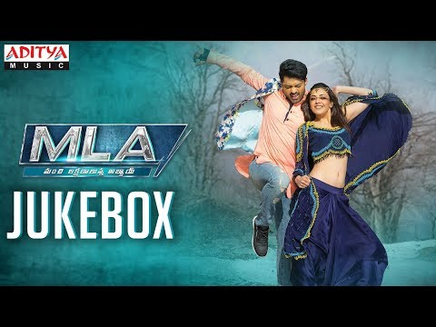 MLA Full Songs Jukebox || MLA Movie Songs || Nandamuri Kalyanram, Kajal Aggarwal || Mani Sharma thumbnail