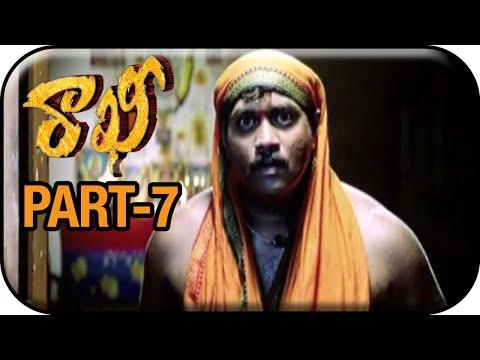 Rakhi Telugu Movie | Part 7/14 | Jr NTR | Ileana D'Cruz | Devi Sri Prasad