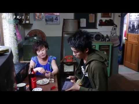 醉‧生夢死 - 角色篇:「母親」呂雪鳳