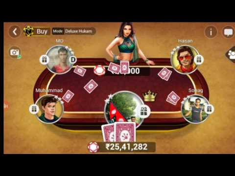 How to win teen patti gold blind? 100% wining trick for teen patti gold #1