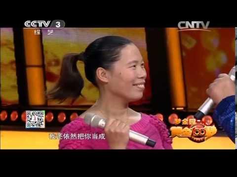 陸綜-黃金100秒-20140201 金光閃閃鬧新春