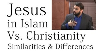 Video: Jesus in Islam and Christianity - Yasir Qadhi