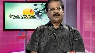 Bird Flu - Aayurekha 28/11/14
