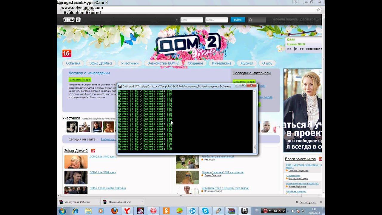 DDOS атака на сайт - инструменты и технологии - Cryptoworld 63
