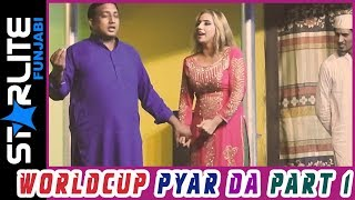 Worldcup Pyar Da Part1- clip 07 | Very Funny Stage Drama Clip | Best Stage Drama