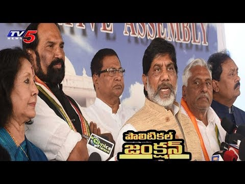 T Congress Leaders Focus on Chevella Parliament Seat | Political Junction | TV5 News