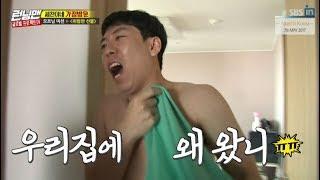 [RUNNINGMAN THE LEGEND] [EP 349-1]   RUNNINGMAN Members sudden visit the Se Chan's house!(ENG SUB)