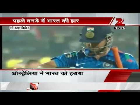 Australia defeat India in ODI series opener