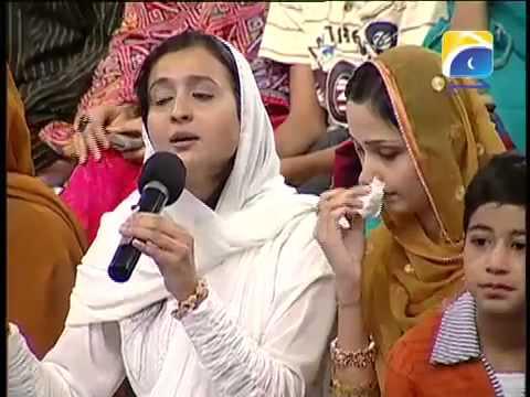 Beautiful Naat On Geo Tv By A Girl Aamir Liaquat Program(05 August, 2012) video