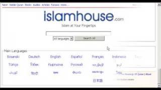 دليل استخدام موقع islamhouse.com