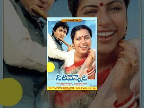 Sirivennela Full Length Telugu Movie