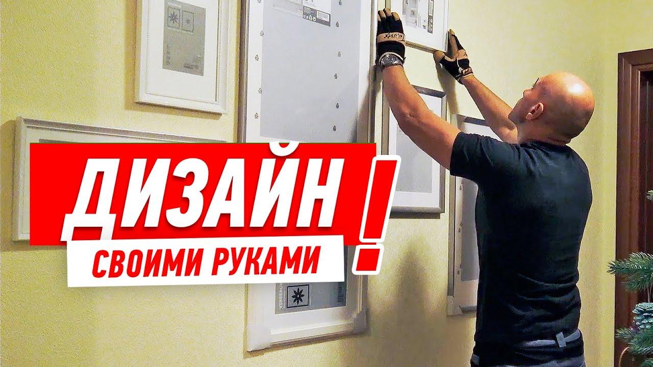 Лучшие решения в дизайне квартиры. Мастер-класс Алексея Земскова