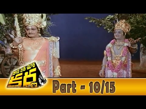 Daana Veera Soora Karna Full Movie Part - 10 15 || Ntr, Sarada, Balakrishna video