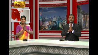 2021-04-13 | Nethra TV Tamil News 7.00 pm