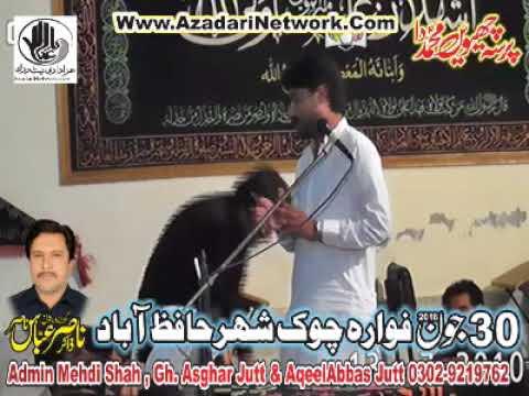 Zakir Syed Wali Mehdi  30 June 2018 Hafizabad