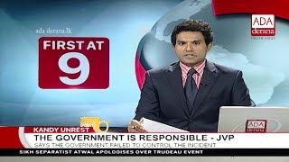 Ada Derana First At 9.00 - English News - 09.03.2018