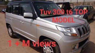 TUV 300 2018 new model