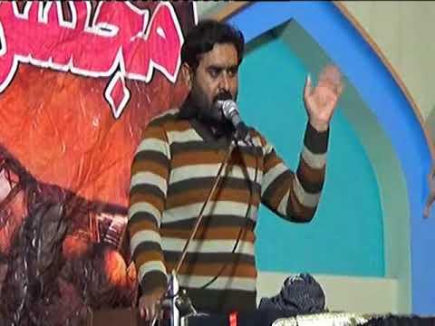 zakir 12 Majlis 25 Safar 2017 Jhang Sadar bani zakir zargham abbas bukhari