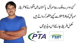 Complete process to receiving a smartphone from other country in Pakistan  Approved from PTA+Custom