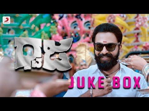 Dhwaja - Kannada Juke Box | Ravi, Priyamani | Santhosh Narayanan/Chinna | Ashok Cashyap