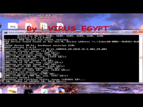 How To Flash Your Nokia N900. By VIRUS_EGYPT.mp4