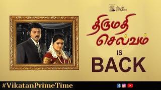 Thirumathi Selvam Episode 1, 05/11/2018 #VikatanPrimeTime
