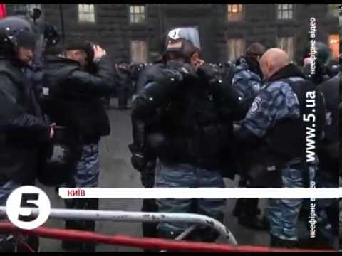 Ukraine today - Last news - Kiev - Maidan Nezalezhnosti.   Сутички під Кабміном  25.11.2013