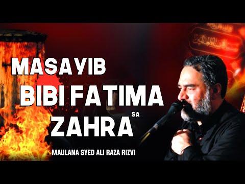 Bibi Fatima Zahra SA Ky Qayamat Barpa Masayib | 13 Jamaada'al Ula - Shahadat Bibi Fatima Zahra S.A