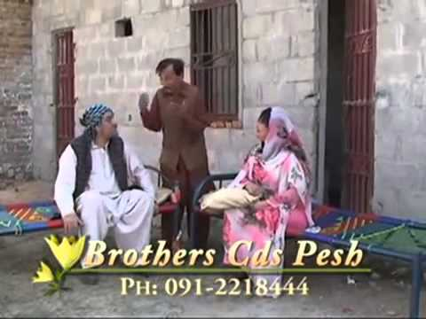 Pashto New Comedy Drama 2013  Khob Wenam Alama  By Ismail Shahid Funny Drama 2013   Youtube video