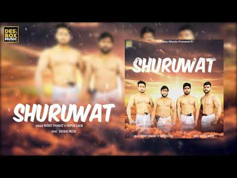 Shuruwat (Full Song) || Mohit Pandat || Nipun Gaur || Latest Hindi Song 2018 || DesiBox Music