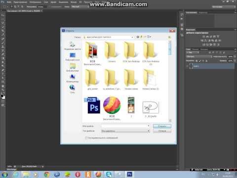 видео как пользоваться Adobe Photoshop CS6
