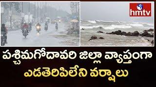 Pethai Cyclone Effect Updates   Heavy Rainfall Hits West Godavari District   hmtv