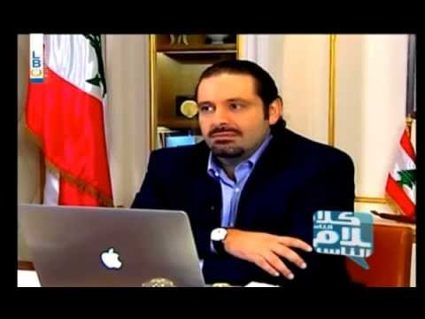 Kalam Ennas - Episode Saad Al Hariri - Intro