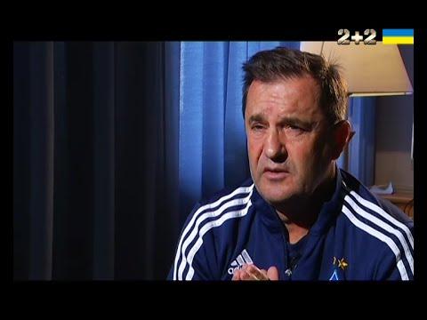Рауль Ріанчо пояснив, чому не може надалі працювати з київським Динамо