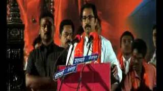 Uddhav Thackeray  Shirdi Chalo Delhi Part 1