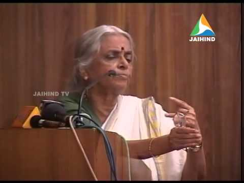 Malayalam Poet Sugathakumari video