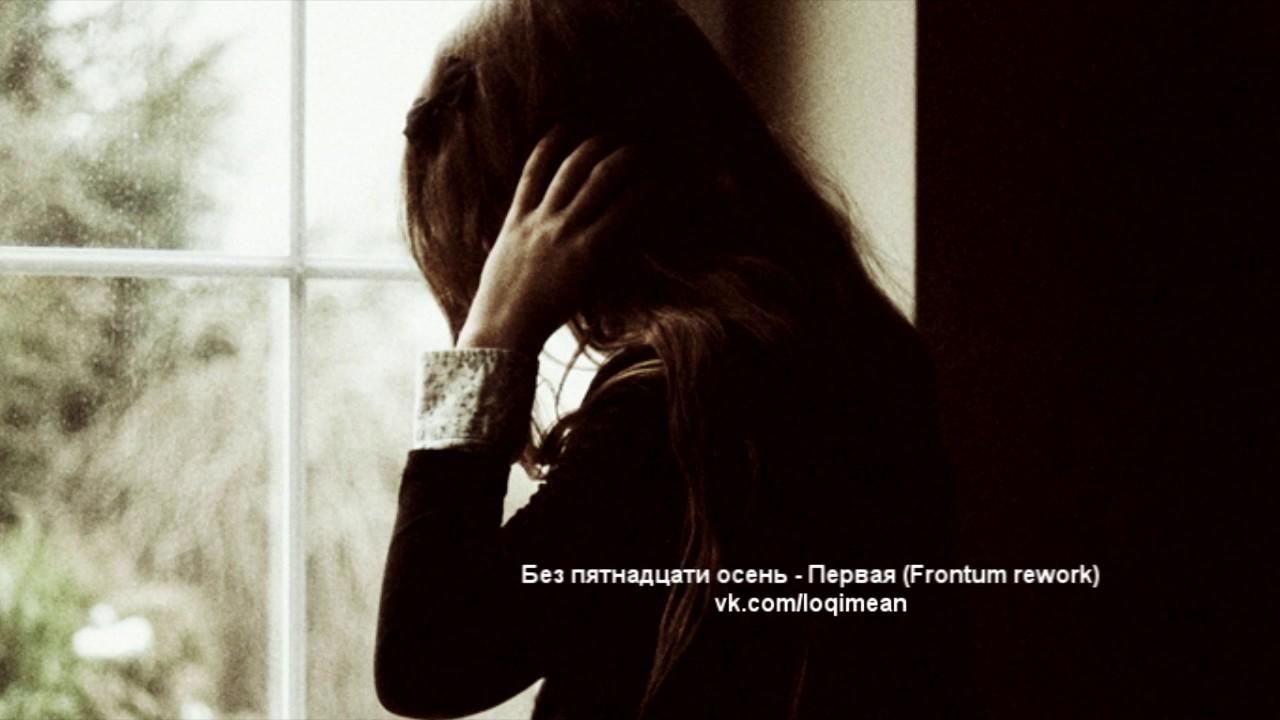 Фото на аву для девушки одиночества